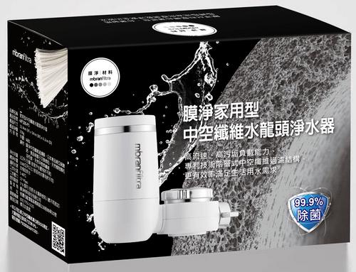 家用型水龍頭除菌淨水器
