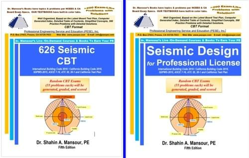 Seismic Book Combo