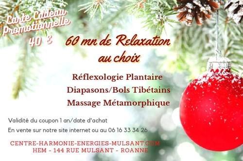 Carte Cadeau Promotionnelle