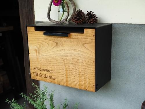 アイアンと木の郵便ポスト