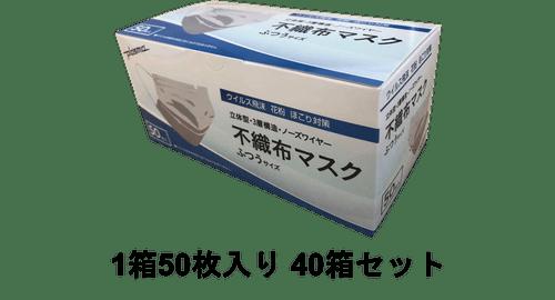 【送料込み】1400円/1袋50枚(28円/枚)の40袋セット