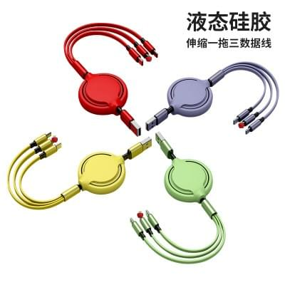 Fluid Extra Softly Data Line Silicone stretchable 3 in 1 Universal Charge Cable Wholesale