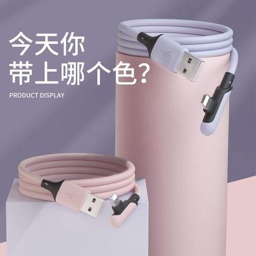 90 degree fluid extra soft silicone USB A to lightning/Micro/USB C data Cable, Multiple Color, 1M