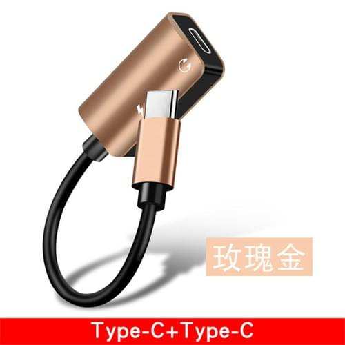 USB C Male to Double USB C Type C Female Headphone Adapter For Sumsung, Oppo, Huawei and others