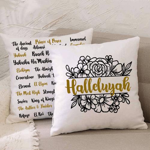 Halleluyah Pillow Set