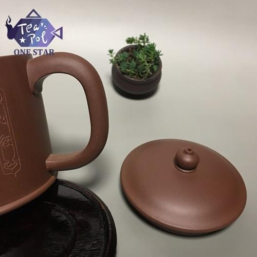 Heart Sutra Cup
