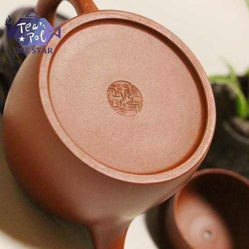 Qin Quan