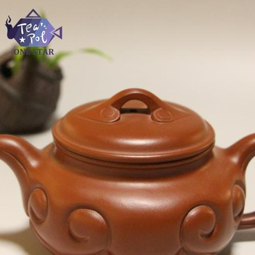 Antique Ruyi