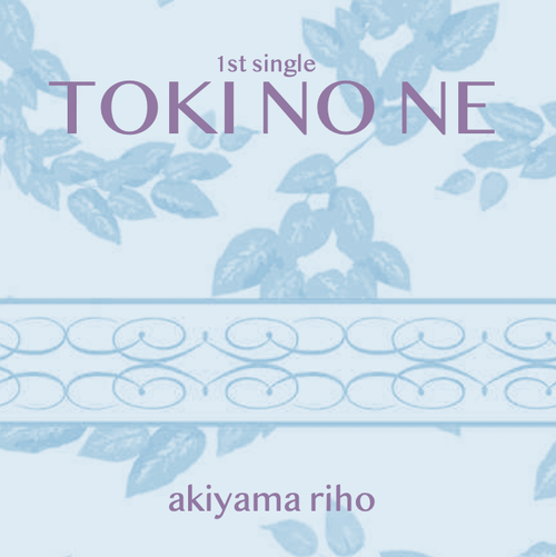 1st Single 『TOKI NO NE』