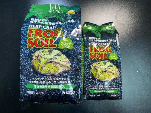 Sudo 蛙泥 (1kg/2.5kg)