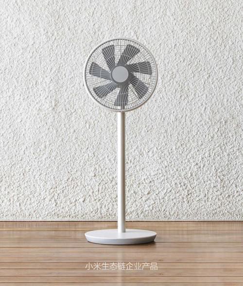 Xiaomi Mi Standing Fan