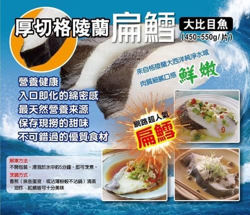 超優惠 熱門冷凍海鮮組合 A套餐 (白帶魚捲花*1包/ 厚切鱈魚*1片/ 鮭魚切片*1片/ 船凍軟絲*2條/ 挪威鯖魚*2 片)