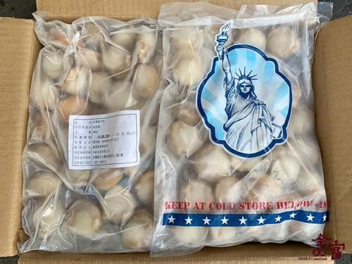 熟帆立貝 3 包 (1公斤裝 x 3 包) 媽媽炒菜調味小秘密 !