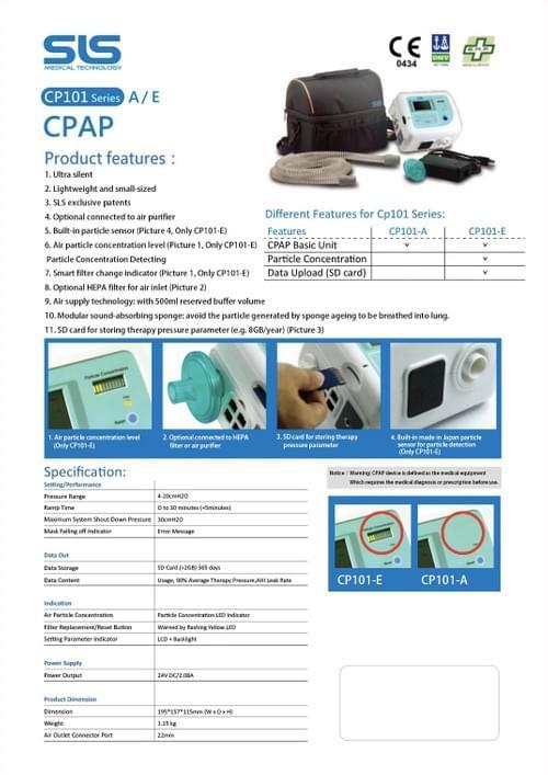 CP101-A CPAP ventilator (manual) standard pack