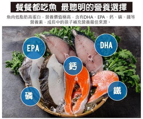 最愛厚切海魚 * 三種 * 各兩片 (鮭魚/大比目魚/土魠魚)