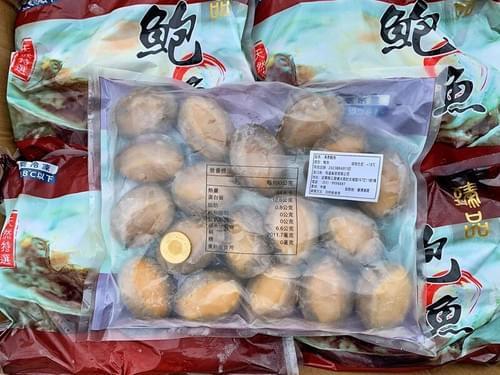 帶殼鮑魚 18 粒裝/包 * 4 包 (每包重約 1kg ,解凍後約 550g) )