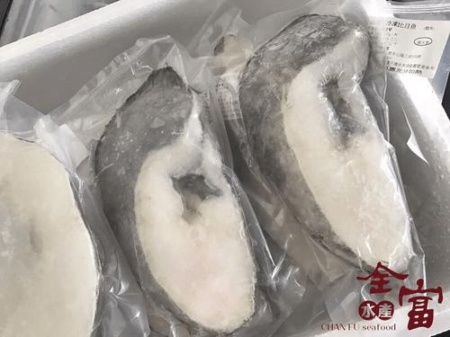 大比目魚 10 片裝 #單面肚洞