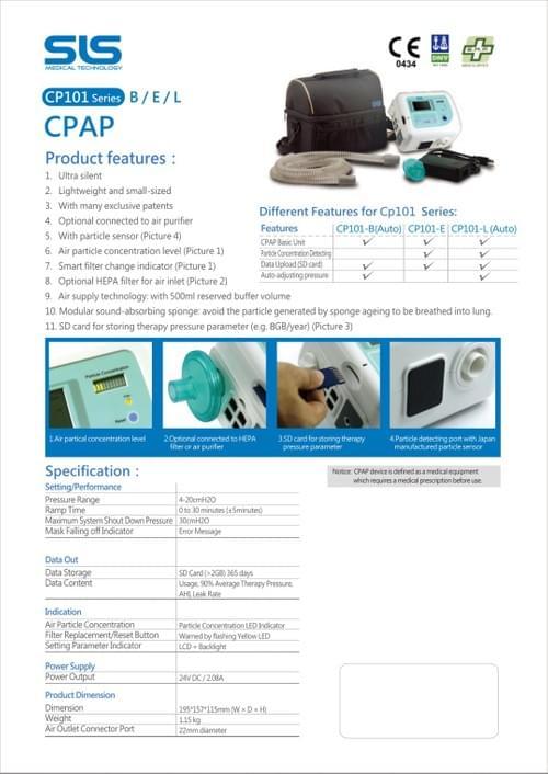 CP101-B APAP ventilator (auto) standard pack