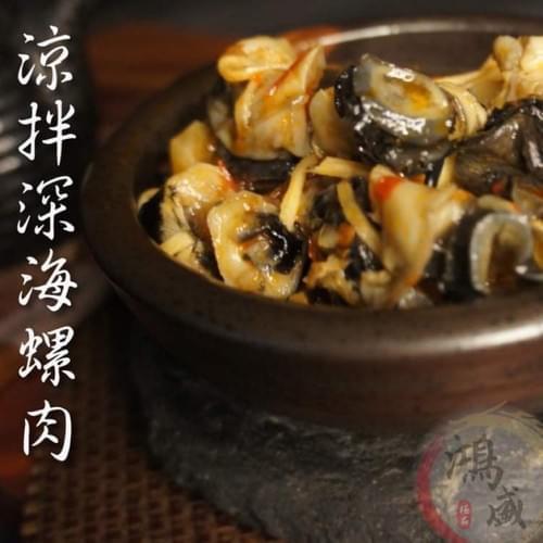 台灣在地知名下酒小菜 爸爸的最愛 x 10 種熱賣涼拌小菜組合