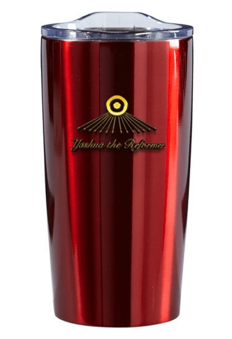 Reformer Fire Red 20 oz. Stainless Travel