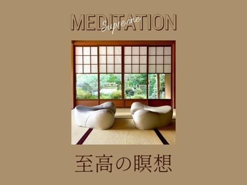 至高の瞑想45分