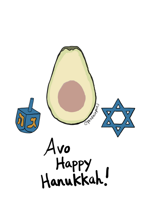 Avo Happy Hanukkah