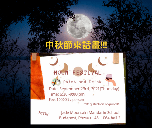 MOON FESTIVAL- Paint and Drink _BYOB 1