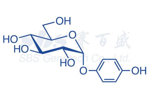α-Arbutin (≥98%)