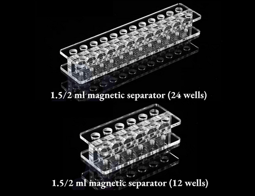 VSep™ Magnetic Separators