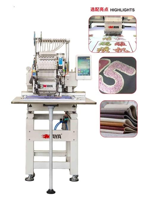 Single Head Commercial Embroidery Machine With Dual Sequin and Beads Device