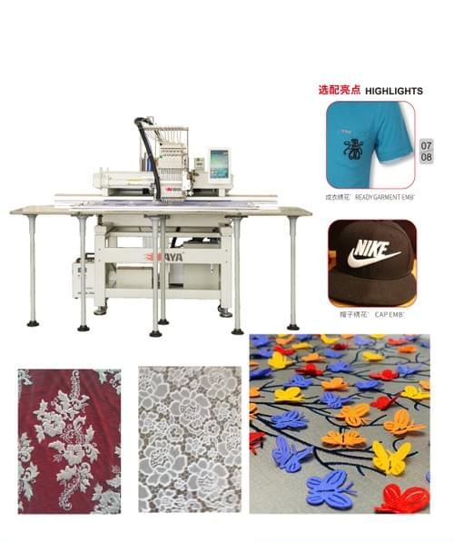 Single Head Commercial Embroidery Machine With Laser cutting and Laser engraving