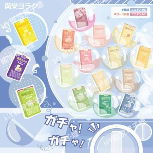 RELX一代經典通用彈 - 日本 與樂(18種口味)