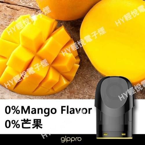 GIPPRO GP6專屬煙彈 最新口味全齊 (0%尼古丁)