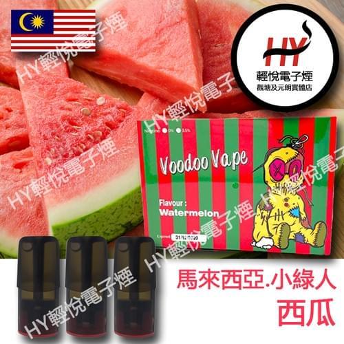一代 馬來西亞 小綠人品牌