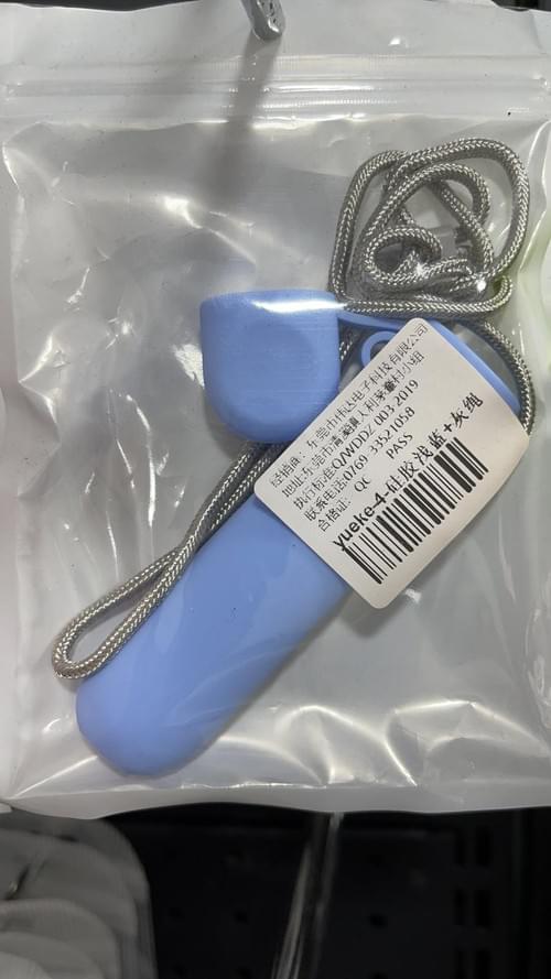 RELX悅刻 - 四代硅膠保護套