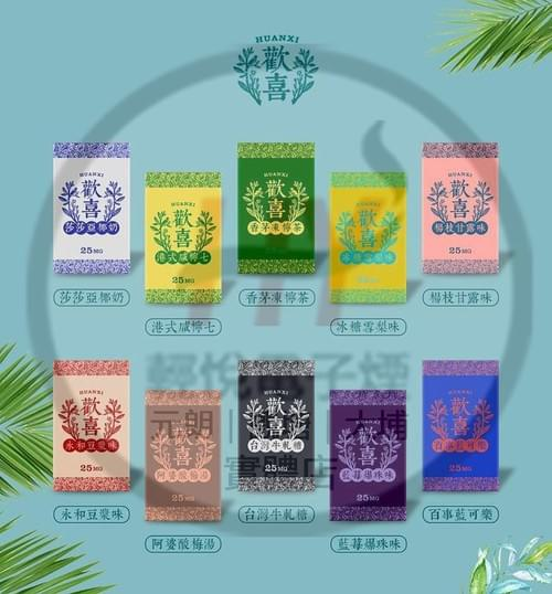 RELX一代經典通用煙彈 - 台灣歡喜(52種口味)