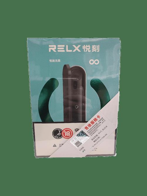 4代 無限 高級套裝 (煙桿X1 外攜盒X1 綠豆X1 薄荷X1)