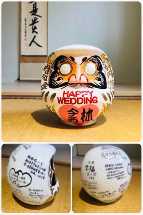 婚禮祈福達摩だるま