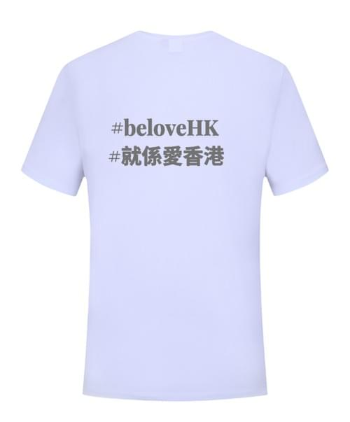 Be Love Tees