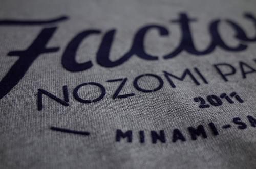 NPFS GOODS Vol.001 / NOZOMI PAPER Factory サポーターセット