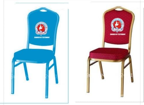 banquet chair with logo branding