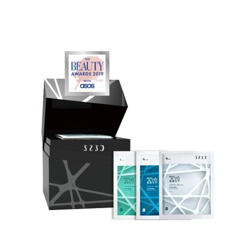 5S3C 'Open Your Mind' Gift Box