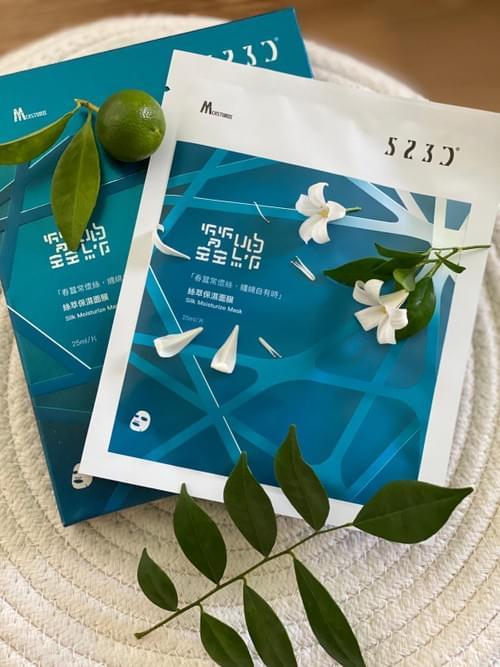 [CLEARANCE SALE] 5S3C Silk Fibroin Moisturizing Facial Masks (5 pcs)
