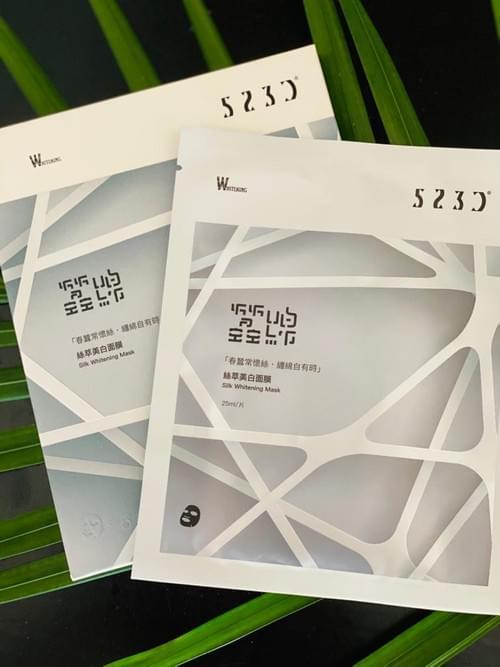 5S3C Silk Fibroin Whitening Facial Mask