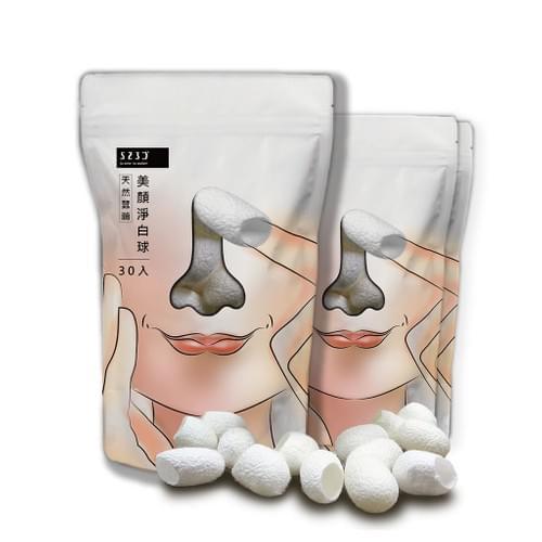5S3C Silk Cocoon Face Scrub
