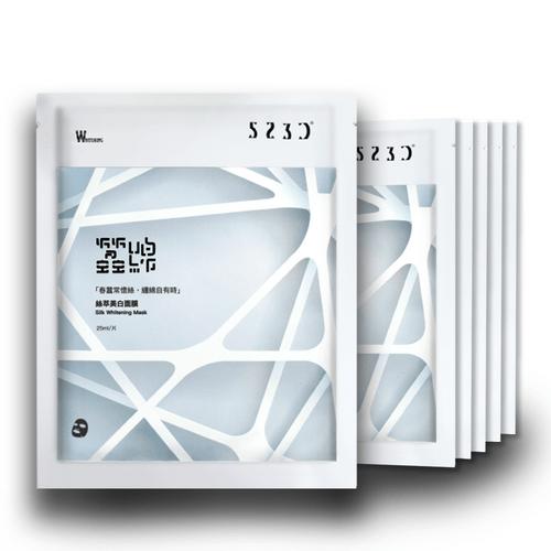 5S3Collection Silk Fibroin Whitening Set