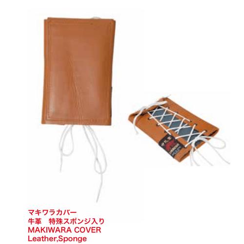 Makiwara (皮革保護套)