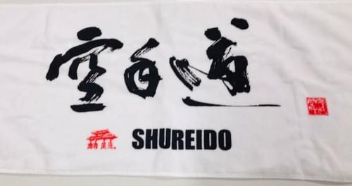 毛巾 (空手道) (白)