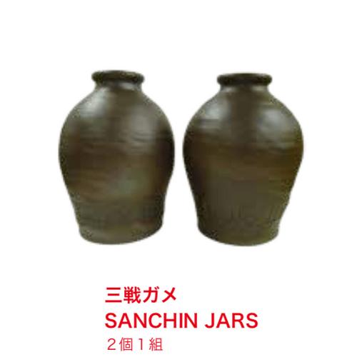 三戰甕 (一對) (陶瓷)