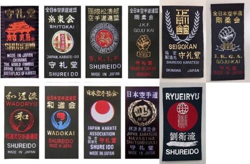 更換流派標誌 (空手衣/色帶) (免費)